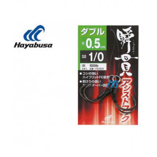 ASSIST HOOK HAYABUSA FS454...