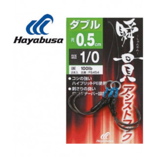 ASSIST HOOK HAYABUSA FS455...