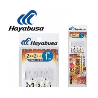 BAS DE LIGNE HAYABUSA SD760...