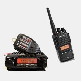 Talkie Walkie et Radios profesionnelles